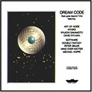 LP-/CD-Cover: Compilation Dream Code